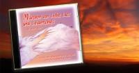Erotische Märchen von Liebe, Lust und Leidenschaft: Hörbuch-CD: