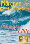 Alles fließt in Fülle, Märchenzeitschrift (E-Book)
